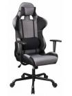 Кресло игровое Бюрократ 771/GREY