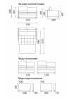 Выкатной диван-кровать «Бруно»