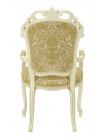 Кресло «Ампир»
