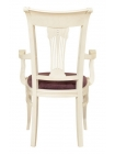 Кресло «Сенатор-2»