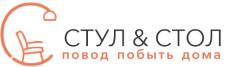 Стул и Стол - магазин мебели и аксессуаров